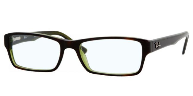ray ban brille rb 5169