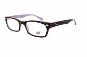 ray ban brille aubergine