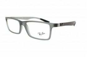 ray ban brille hellgrau