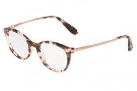 DOLCE & GABBANA Dolce & Gabbana Herren Brille » DG3288«, braun, 502 - braun