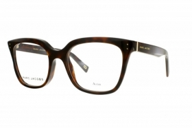 MARC JACOBS Marc Jacobs Damen Brille » MARC 63«, rot, UAB - rot