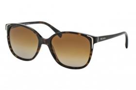 PRADA Prada Damen Sonnenbrille » PR 53SS«, braun, UE00A6 - braun/ rosa
