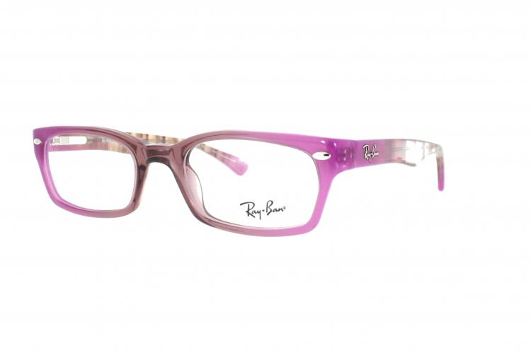 ray ban brille rb5150
