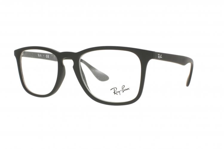 f6d333b55a Ray Ban Brille RX 7074 5364 schwarz