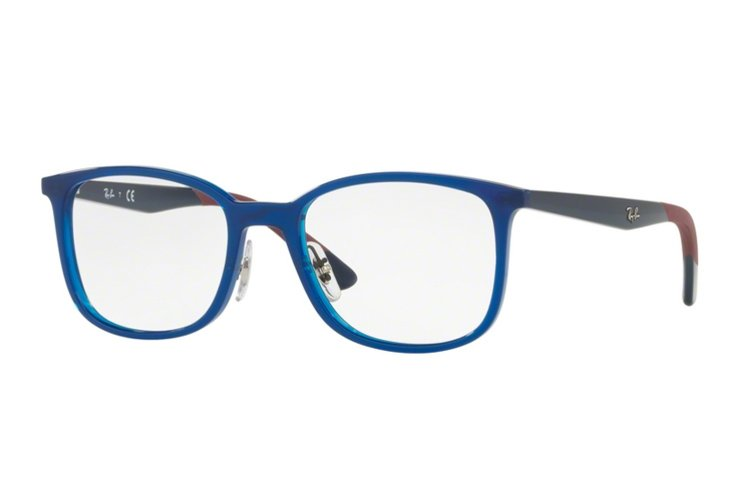 Ray Ban Ray-Ban Herren Brille » Rx7142«, 5761
